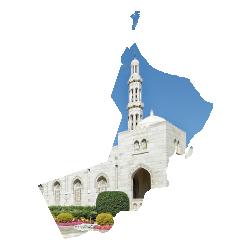 Solicitud online del visado electrónico para Omán