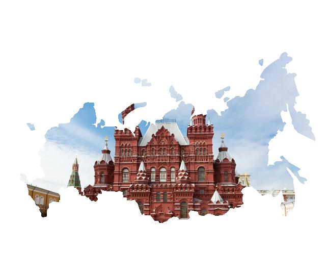 Solicitud online del visado electrónico para Rusia